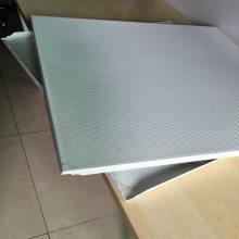 欧陆抗菌铝扣板 工厂批发 600×600平面扣板 微孔铝扣板天花吊顶