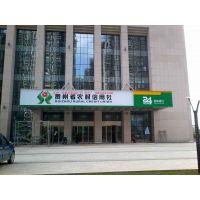 贵州银行3M灯箱布招牌制作的优势