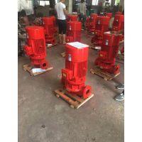 供应XBD14/25-SLH消防泵55KW喷淋泵 消火栓加压泵