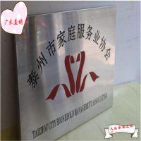 厂家直销 电镀金属标牌 腐蚀拉丝不锈钢铭牌制作 公司logo金属标 0.1-20mm