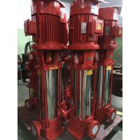 消防水泵XBD5.8/8-65L发货广东 消防喷淋泵 多级喷淋泵 带3CF认证