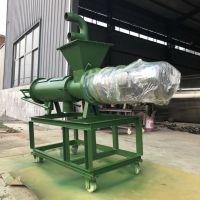 厂家直销牛粪脱水分离机 小型猪粪脱水分离机价格