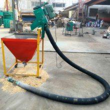 [都用]粉煤灰软管吸粮机 家用220v电动吸粮机 便携式可弯曲抽粮机