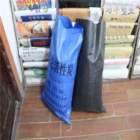 真强包装黑色编织袋,厂家直销,量大价优
