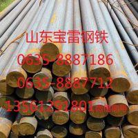 供应Q345C圆钢