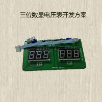 三位三位半电压表IC方案 带屏LED数码管编程电流表芯片程序设计
