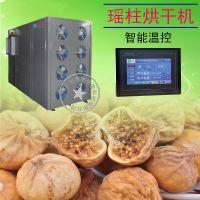 泰保型TB-ZT-HGJ06P无花果烘干机 水果干烘干机 箱式房 智能 全自动