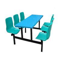 餐厅专用#新乡4人位连体餐桌椅|不锈钢连体餐桌椅》参数新闻