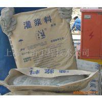 浙江钢结构底座灌浆料是什么 杭州钢结构底座灌浆料怎么用