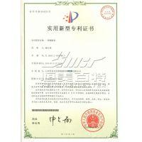 颗粒机实用新型专利证书
