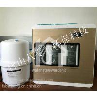 水处理设备/家用净水器价格/反渗透纯水机经销/自来水过滤器销售/