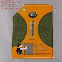 品越实业 温州 平阳 苍南 萧江 厂家生产 大米 化肥 饮料 面粉塑料编织包装袋(蛇皮袋)