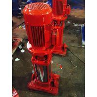 厂家供应25GDL4-11*5消火栓多级泵,上海牌消防多级泵型号参数,喷淋多级泵设计规范
