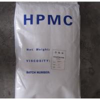 绿盈优级品羟丙基甲基纤维素 高粘度纤维素 HPMC