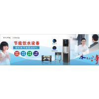 【江西节能饮水机】-100人使用的学校饮水机-校园饮水机