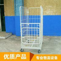 东莞锦川 L型钢材非标物流台车 加工定制 厂家销售