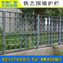 坚固耐腐蚀锌钢栅栏厂家 清远小区隔离栏 东莞镀锌管围栏