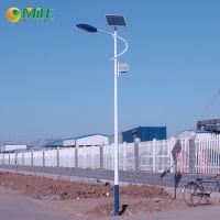 大安市太阳能路灯【6米30W】LED路灯厂家哪里有