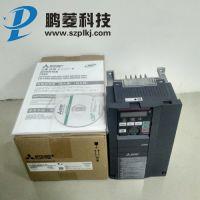 三菱fra84000250260变频器7.5KW_海量库存_实时报价格