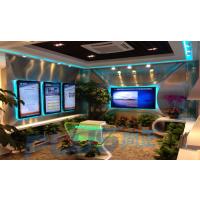 温州智能展厅多媒体展览展厅规划方案