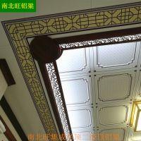 工厂直供集成天花吊顶铝合金发光灯槽二级粱大厅包边条客厅高端450造型灯