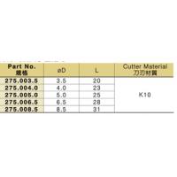 供应 台湾丸荣ACROW 焊刃式治具小径搪刀275.008.5