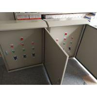 广州专业订做路灯控制箱