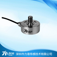 上海500kg压力传感器,力准厂家