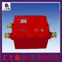 供应优质KDW660/18B矿用隔爆兼本安型直流稳压电源现货