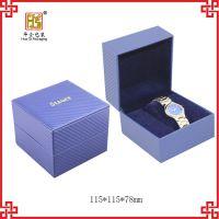 东莞市包装盒加工厂 中高档手表盒 新款手表盒