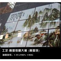 辰韵陶瓷(在线咨询)_佛山陶瓷_佛山陶瓷展厅