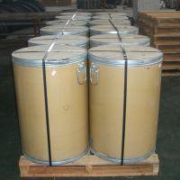 专业生产医药膏药 药贴 发泡 纺织用远红外陶瓷粉 纳米陶瓷粉