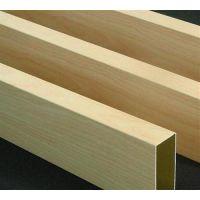 木纹铝方通价格|广州铝方通|宝盈建材