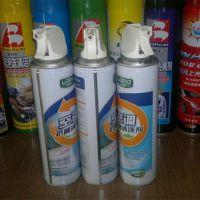 汽车空调清洗剂气雾罐 马口铁气雾剂罐 喷雾罐 清洁剂铁罐 金属罐 65直径铁罐