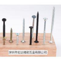 自攻螺丝_深圳宏达定做各种规格+材质圆头自攻螺钉、钻尾螺丝
