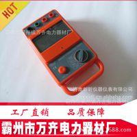 DMG2671F数字兆欧表 绝缘电阻测试仪 2500V数字摇表(数字摇表)