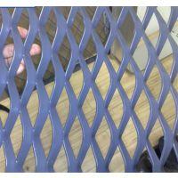 厂家供应铝板网铝板装饰网吊顶网金属幕墙