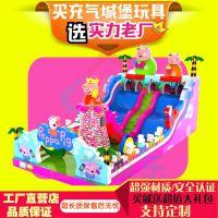 重庆大型充气床定做/大圣归来孙悟空充气大滑梯2018年热销