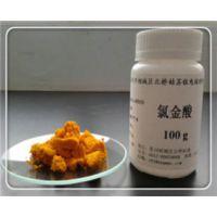 http://himg.china.cn/1/4_802_236548_273_220.jpg