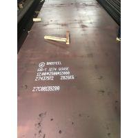 Q345E出厂平板 宝钢湛江 上海提货 可提供现场看货 北铭赖琳