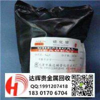 http://himg.china.cn/1/4_802_237126_360_360.jpg