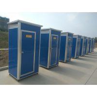 錱錱济南销售移动厕所2000