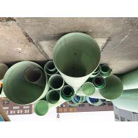 林森玻璃钢缠绕排水管夹砂管厂家直销