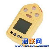 峨眉山bw气体检测仪 便携式气体检测仪