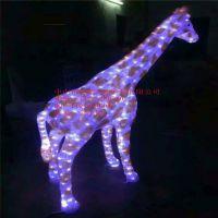 户外亮化LED灯 小区装饰灯 公园景观灯 仿真滴胶动物灯 3D长颈鹿造型灯