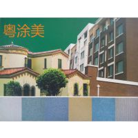 外墙质感批砂漆 刮砂漆 艺术质感漆、外墙涂料施工队、