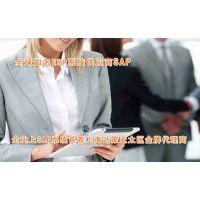 多语种ERP 跨国集团ERP 就选SAP B1 上海达策SAP代理商