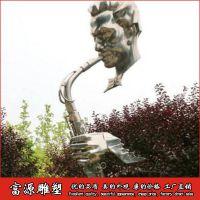 音乐乐器不锈钢雕塑定制 萨克斯造型雕塑 济南雕塑公司