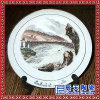景德镇陶瓷纯白瓷盘骨瓷盘摆件 定制印照片装饰挂盘摆盘纪念盘