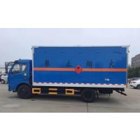 东风多利卡易燃液体运输车,甲醇运输专用车,乙醇运输车,危货车